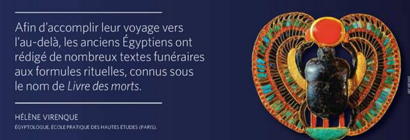Plagiat des 10 commandements du Livre des morts d Anciens Égyptiens Livre_de_morts_1