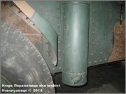"Французский бронеавтомобиль ""Panhard"" AMD 178,  Musee des Blindes, Saumur, France Panhard_Saumur_034"
