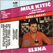 Mile Kitic - Diskografija Mile_Kitic_1984_prednja_1
