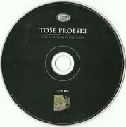 Tose Proeski 2014 - The Platinum Collection 6CD Scan0006