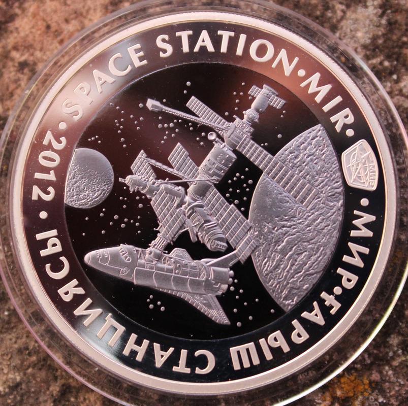 500 Tenge de plata y tantalio, Kazajistán 2012 IMG_7047