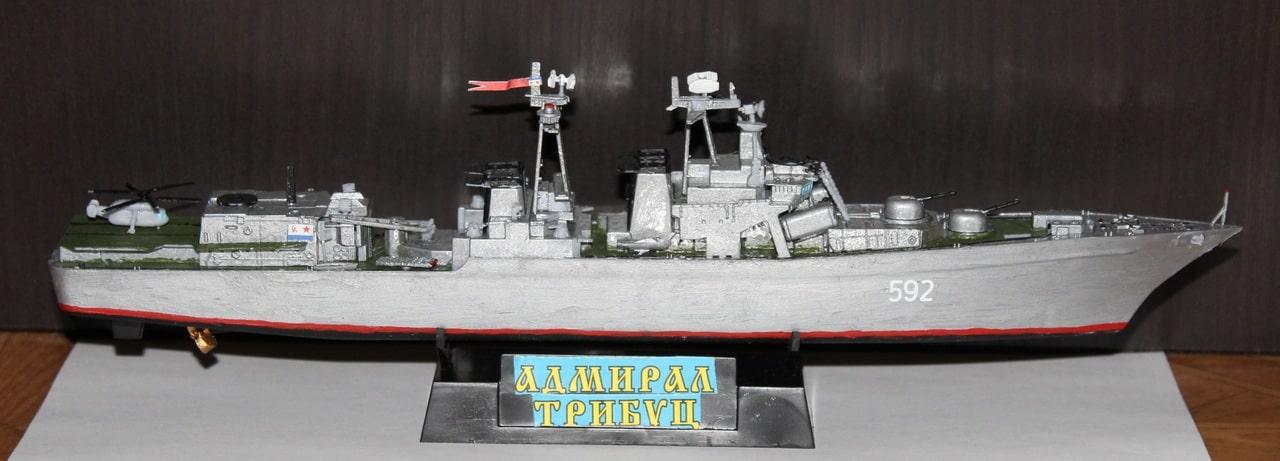 """Эсминец БПК """"Адмирал ТРИБУТЦ IMG_2273"""