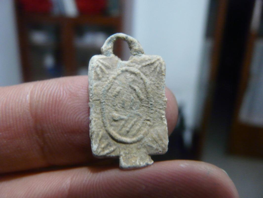 amuleto arabe? P1750294