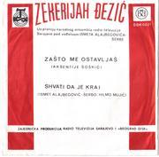 Zekerijah Djezić - Diskografija  1970_z