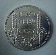 100 Leva 1937 Boris III BÚLGARIA Image