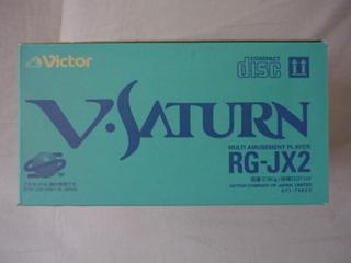 [VDS/TROC] Saturn et Dreamcast Jap jeux P1030858