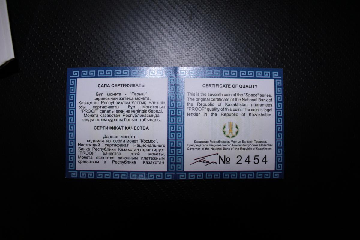 500 Tenge de plata y tantalio, Kazajistán 2012 IMG_7024