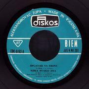 Zekerijah Djezić - Diskografija  1967_c