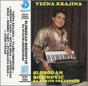 Slobodan Bozinovic -Diskografija Mkgh7t