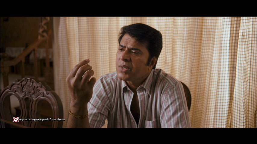 New Malayalam Blu Ray/DVD/ VCD Releases - Page 5 Vlcsnap_2013_10_02_15h04m35s16