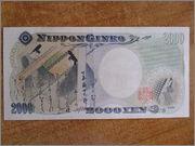 2000 Yens Japón, Año ???? (II aniversario Numismario) P1270070