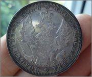 1 RUBLO 1851 Zar NIKOLAUS I ( dedit. a Makokillo ) Image