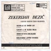Zekerijah Djezić - Diskografija  Omot2