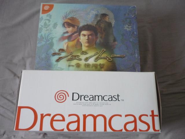 [VDS/TROC] Saturn et Dreamcast Jap jeux P1040193