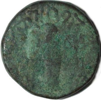 Tetradracma Indo-Parto de a nombre de Azes (Abdagases?) 231a