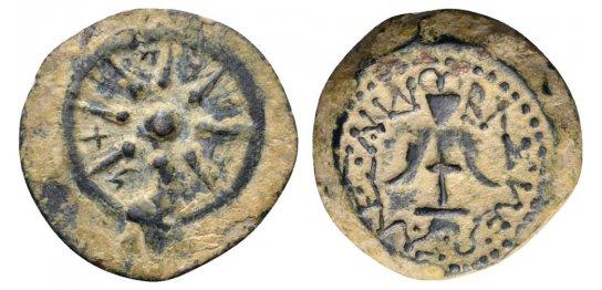 Monnaies bibliques Db_file_img_170758_544x262