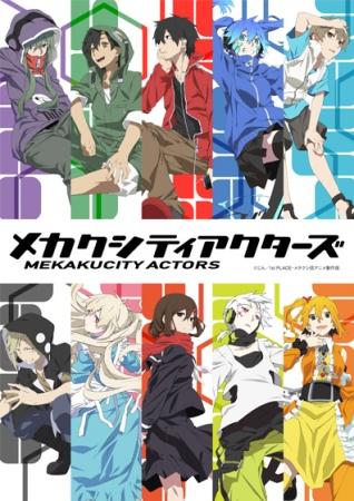 Animes da Temporada de Primavera/2014 - Estreias Mekaku