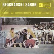 Zekerijah Djezić - Diskografija  1966_a