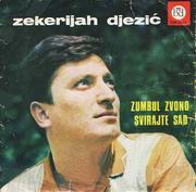 Zekerijah Djezić - Diskografija  1969_p