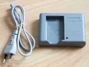 [VDS] Batterie et chargeur Olympus  P9020152
