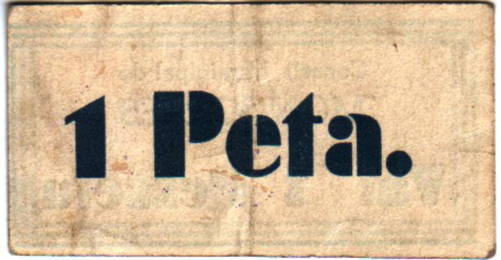 1 Peseta Moncortes (Lleida), 1937 Peta2
