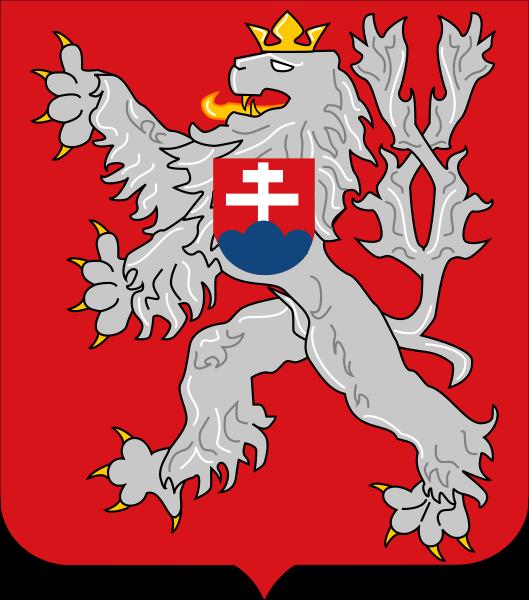 10 koronas 1955 10º aniversario  liberacion de Alemania Czechoslovakia_COA_small_2_svg