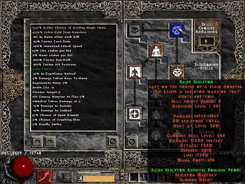 Прогулка по версии 4.5 Necr_zy_el