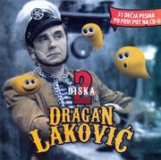 Dragan Lakovic - Kolekcija Omot_1
