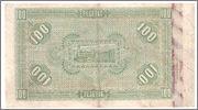 100 pesetas 1884 - Mon y Vidal 1884_100_pesetas_reverso_Mon