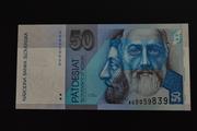 UNO - Juego con Billetes - Página 2 DSC_1573
