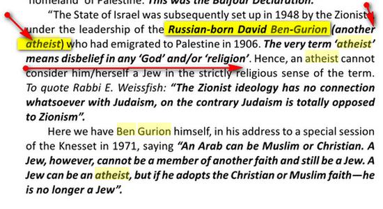 israel Fille aînée de l'athéisme Aaa