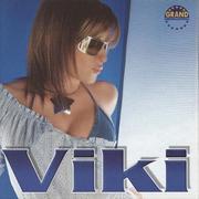Viki Miljkovic - Kolekcija Omot_1