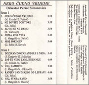 Serif Konjevic - Diskografija 1991_kab