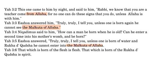 ALLAH en hebreux=satan ?? Image