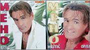 Mehmed Meho Hrstic - Diskografija 2005_pp