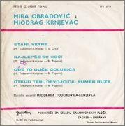 Miodrag Todorovic Krnjevac -Diskografija R_1811353_1244896831_jpeg