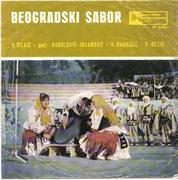 Zekerijah Djezić - Diskografija  1966_p
