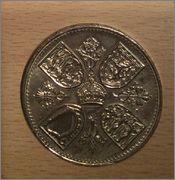 Moneda de Inglaterra de 5 shillings-1953-coronación Isabel II Image