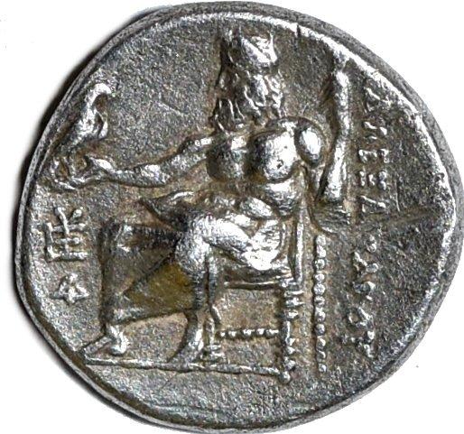 """Dracma de plata. Alejandro III """"el Grande"""". Ceca Sardes. 336-323 a.C. Acuñada bajo el mandato de Pérdicas  247a"""