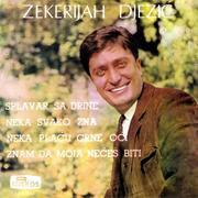Zekerijah Djezić - Diskografija  1967_a