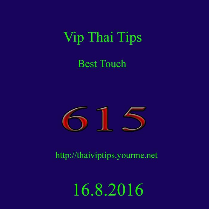 Free Papers for 8/16/2016 - Page 14 Best_Touch