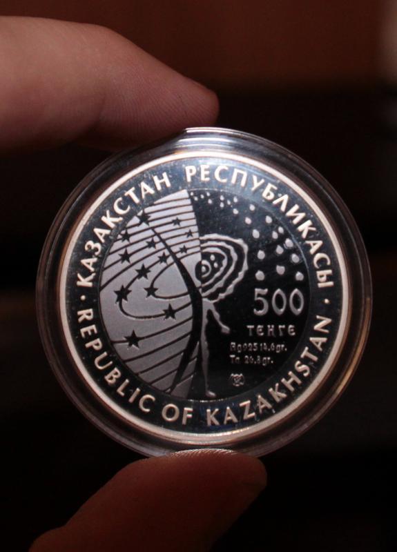 500 Tenge de plata y tantalio, Kazajistán 2012 IMG_7034