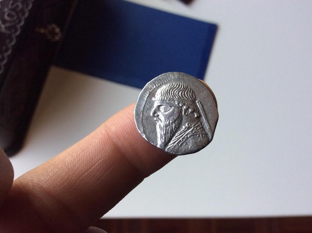 Dracma Mitrídates II Partia  (109 - 95 aC) IMG_5075