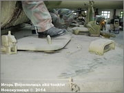 "Немецкий тяжелый танк PzKpfw V Ausf.А  ""Panther"", Sd.Kfz 171,  Musee des Blindes, Saumur, France Panther_A_Saumur_125"