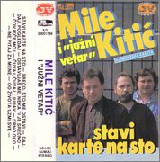 Mile Kitic - Diskografija Mile_Kitic_1990_Kas_Prednja