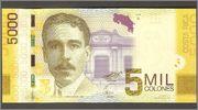 Costa Rica 2 pesos 1937 Cr1