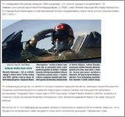 Russian military intervention and aid to Syria #6 - Page 4 Image