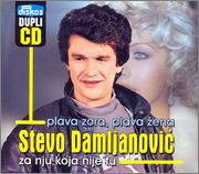 Stevo Damljanovic - Diskografija  2008_a