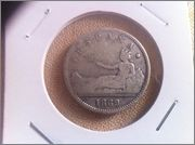 "1 peseta 1869 leyenda ""ESPAÑA"" IMG_0180"