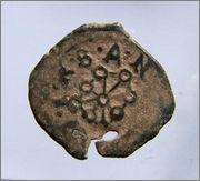 4 Cornados navarros de Felipe III 100_0210